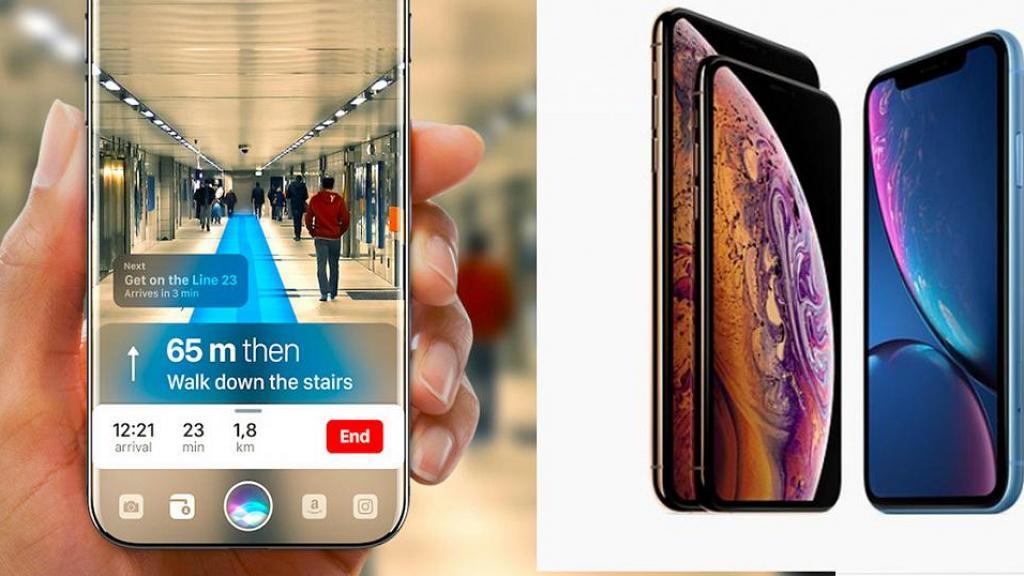 【iPhone傳聞】傳iPhone更新室內導航功能 商場/地下停車場/機場都用到