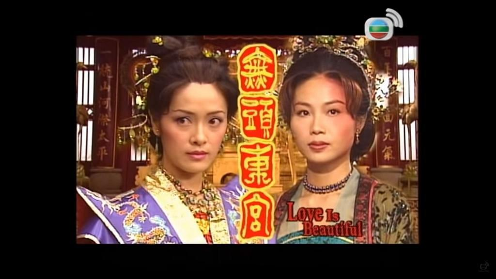 【無頭東宮】17年前做炮灰檔劇仍突圍而出!網民大讚TVB經典神劇:睇極都唔厭
