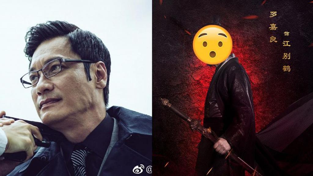 【絕代雙驕】56歲羅嘉良演奸角搶男神胡一天風頭 滄桑古裝造型網民認不出