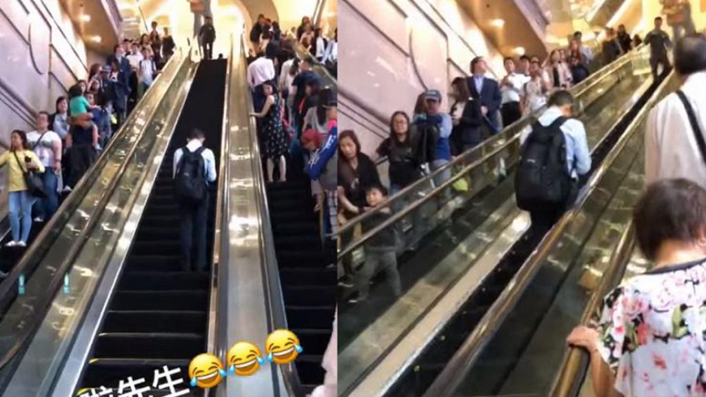 掛住玩手機連扶手電梯停咗都唔知 網民笑言:永遠都未到系列