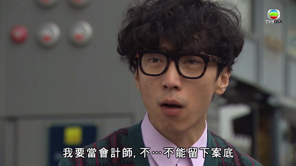 【婚姻合伙人】陸永將自卑到自大演得出色比主角搶鏡 網民:希望佢多啲拍劇