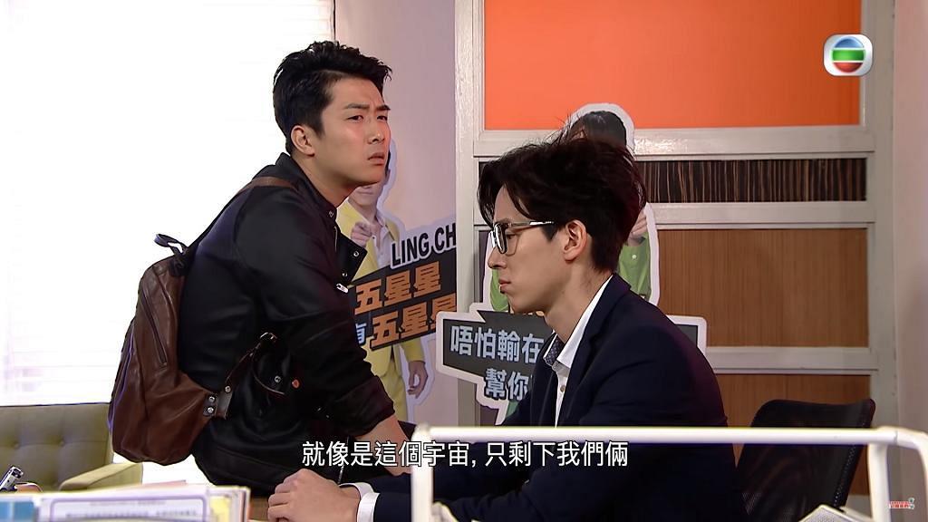 【開心速遞】池子孝佐治雖被踢爆扮同性戀 但「孝國線」仍有發展機會