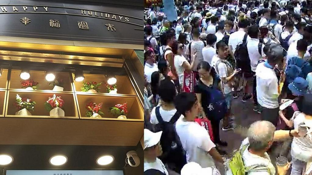 【逃犯條例】位處遊行路線擔心市民中暑 銅鑼灣台飲店自發免費派水斟水