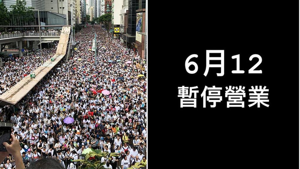 【逃犯條例】市民發起612罷工罷市 港九新界參與罷市餐廳食肆名單一覽