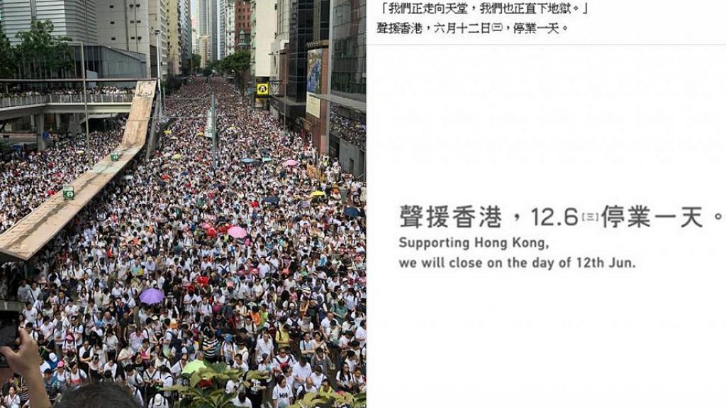 【逃犯條例】澳門有商戶表示聲援香港 響應罷工罷市活動