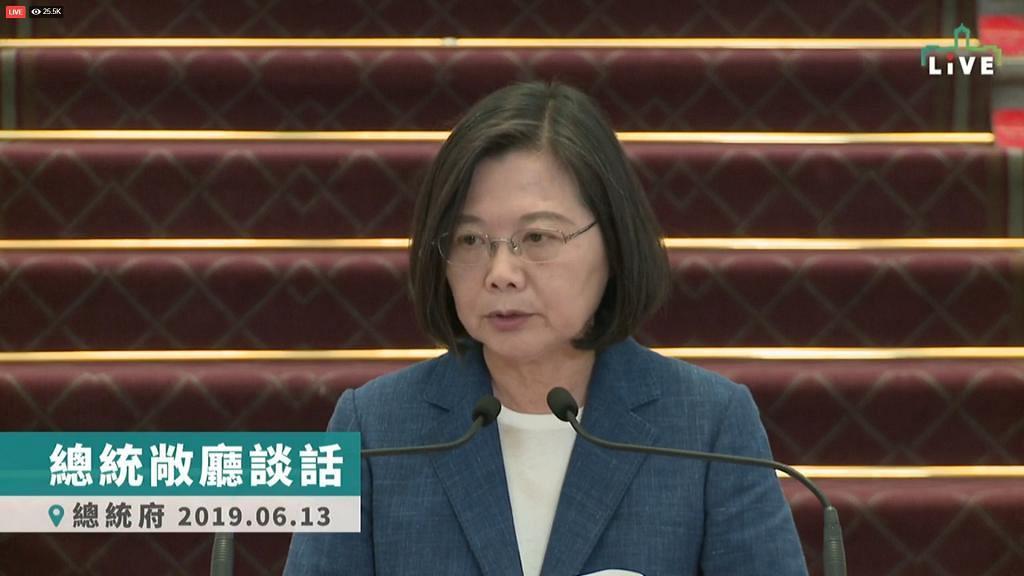 【逃犯條例】台灣總統蔡英文為香港發表講話:港人有權追求民主、人權及自由