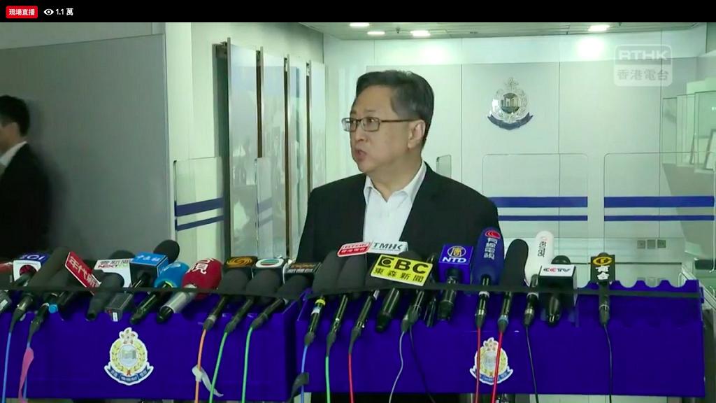 盧偉聰稱並非將612整件事定性為「暴動」 疑洩病人資料系統需由醫管局回應