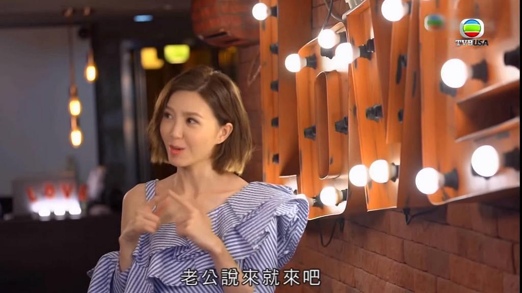 【8個香港】吳若希介紹酒店自爆閨房情趣 「成日同我老公研究唱歌技巧」