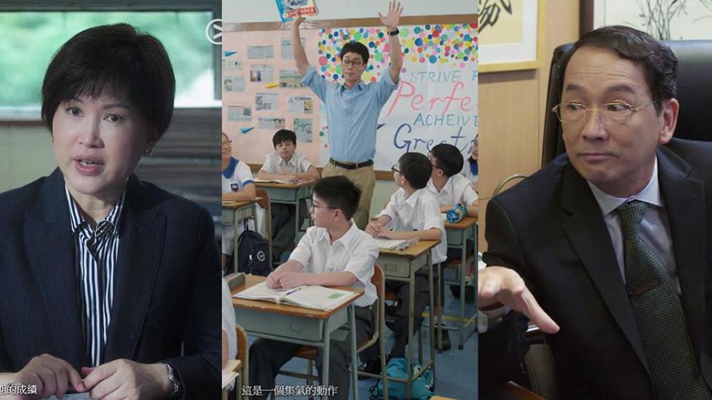 【教束】ViuTV校園權鬥劇獲網民讚貼地 邊緣學生競逐學生會誓推翻精英壟斷