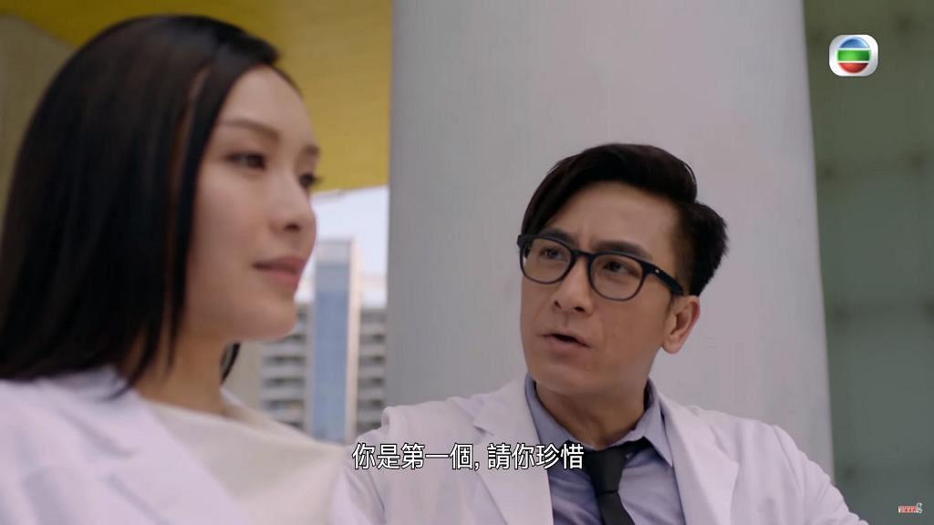 【白色強人】馬國明李佳芯對手戲有火花 「蘇唐」擁躉:有一秒轉軚支持呢pair