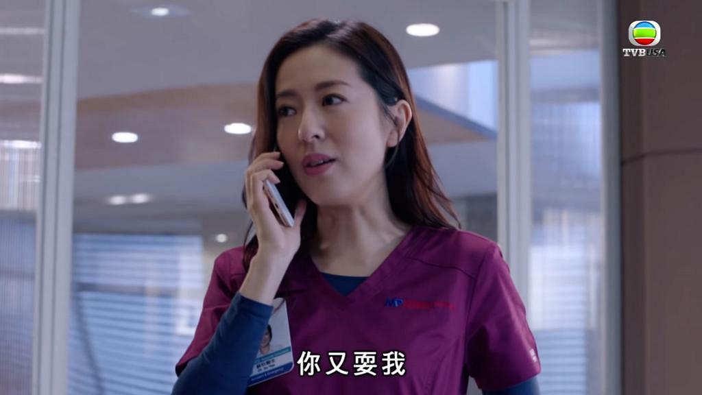 【白色強人】有別以往柔弱角色演活了堅強Zoe 唐詩詠被網民大讚演技自然