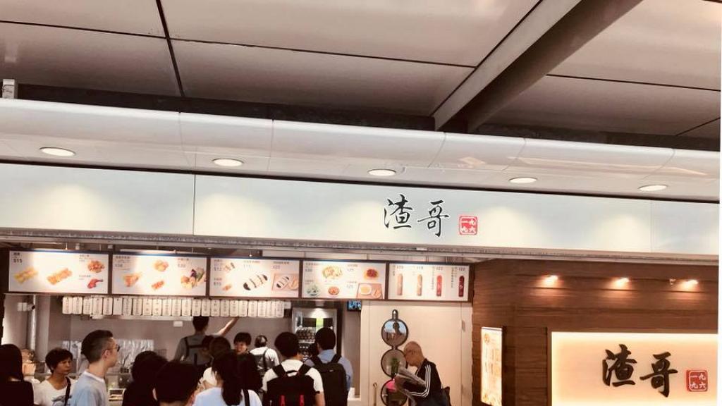 譚小環小食店8月5日不罷市照開 「渣哥」延長免費餐時間提供食物支援