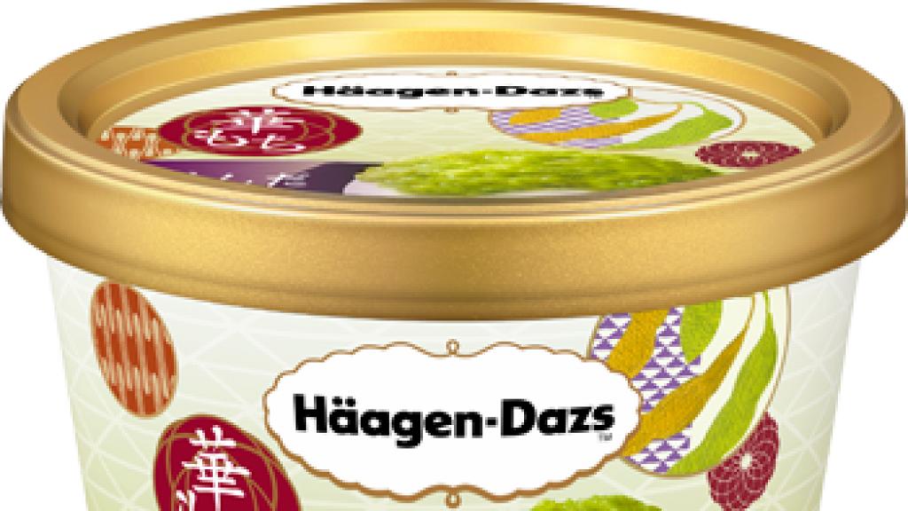 枝豆粉絲注意! 日本Häagen-Dazs新推限定枝豆泥麻糬雪糕口味