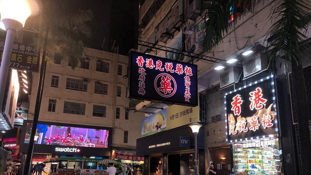 香港7月零售額按年大跌11.4% 珠寶鐘錶跌幅達22.4%成為重災區