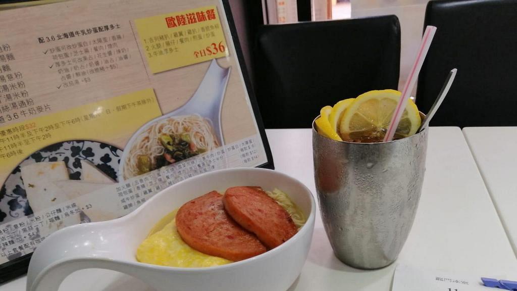 本地冰室推出學生優惠 出示有效學生證即有免費餐蛋麵及飲品