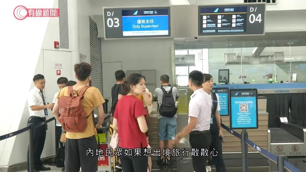 香港跌出內地熱門旅遊地區頭10 業界料十·一黃金周零內地團訪港