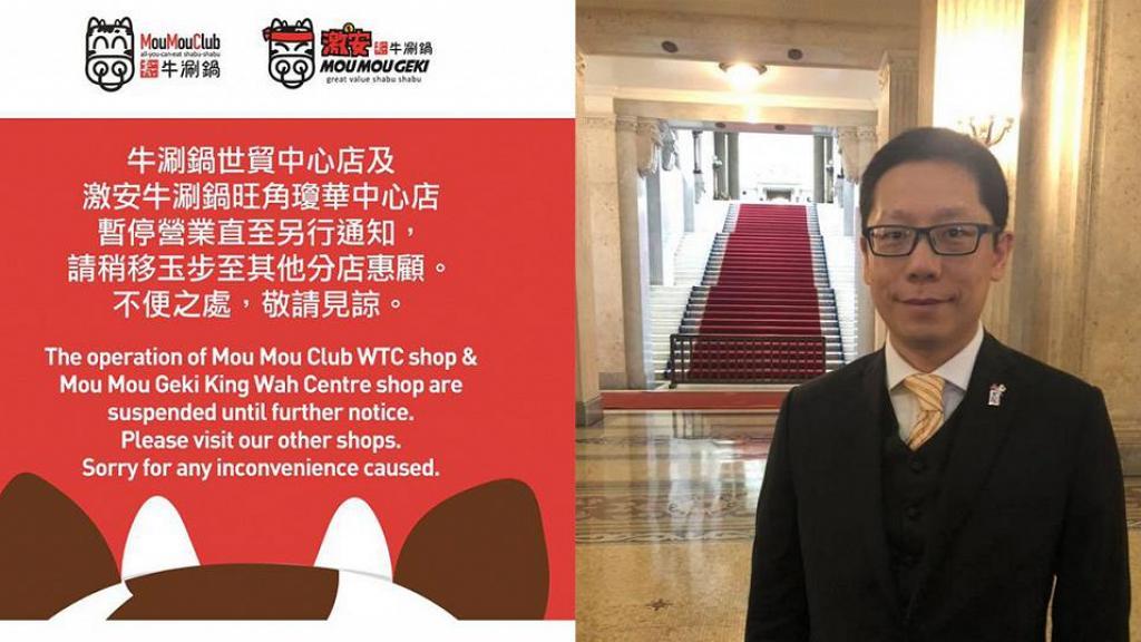 一日內三店停業堅持不炒任何員工 牛角老闆願與香港人一同承擔 籲先光顧小店