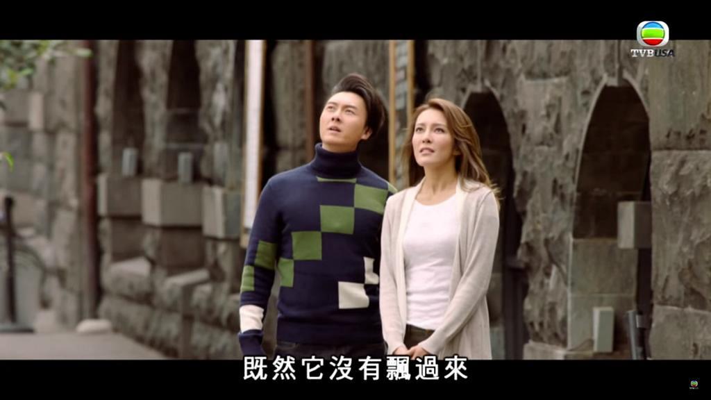 【解決師】王浩信張曦雯到澳洲浪漫擁吻 可惜天意弄人悲劇收場