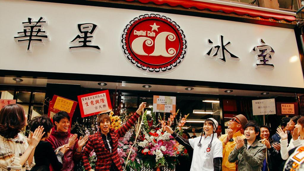 澄清譚詠麟從來不是股東 華星冰室發聲明:樂意與香港人共同承擔後果
