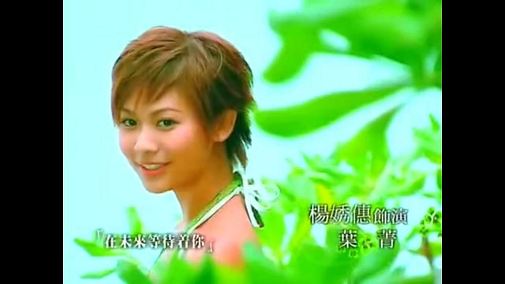 TVB經典青春劇《赤沙印記@四葉草.2》六位女演員16年後各有不同發展