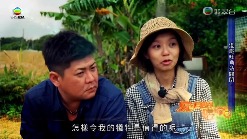 【嫁到這世界邊端3】港女工作假期愛上日本男 兩人歸隱耕田每年合賺11萬