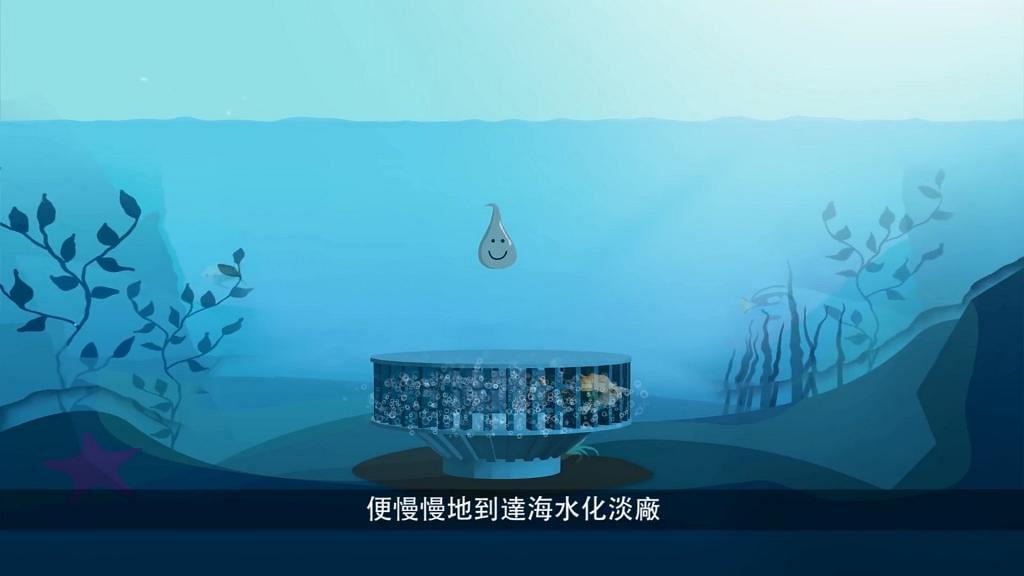 東江水以外的另一個食水供應來源 財委會通過將軍澳海水化淡廠77億撥款