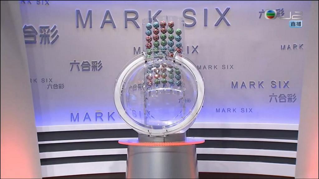超級六合彩今晚攪珠!頭獎高達1.4億 回顧歷年億元頭獎六合彩旺門號碼