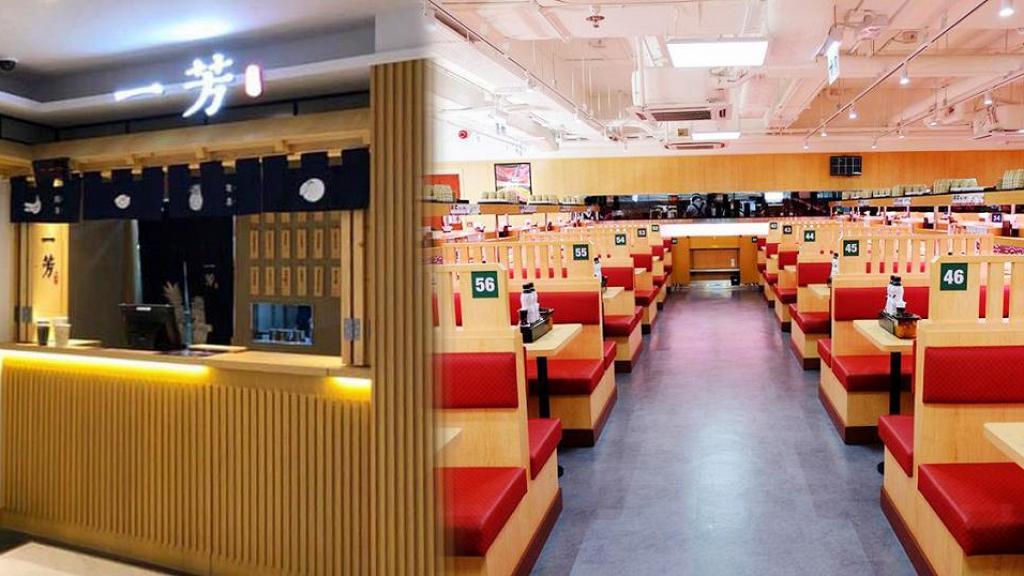 11月11日最新連鎖餐廳食肆/茶飲店營業時間狀況一覽 部分暫停營業/提早關門