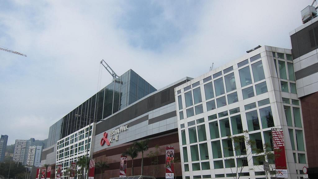 九龍塘又一城商場宣佈基於安全考慮 今日下午2時起暫停營業