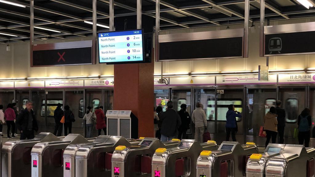 運輸及房屋局披露港鐵受破壞情況 145個車站被毀 料乘客量跌幅加劇