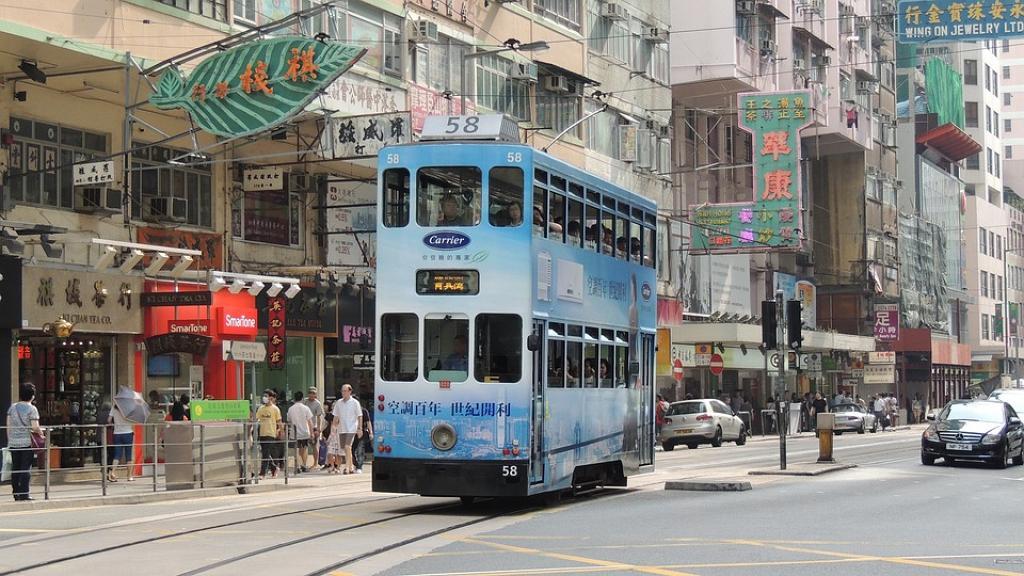 11月15日運輸署特別交通消息 地鐵、九巴及新巴城巴最新服務安排