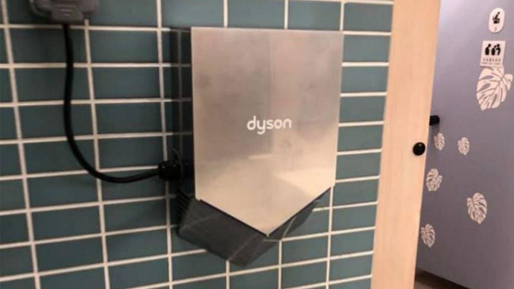 荃灣公廁用$8000高級Dyson乾手機!網民驚訝:每個洗手位都有