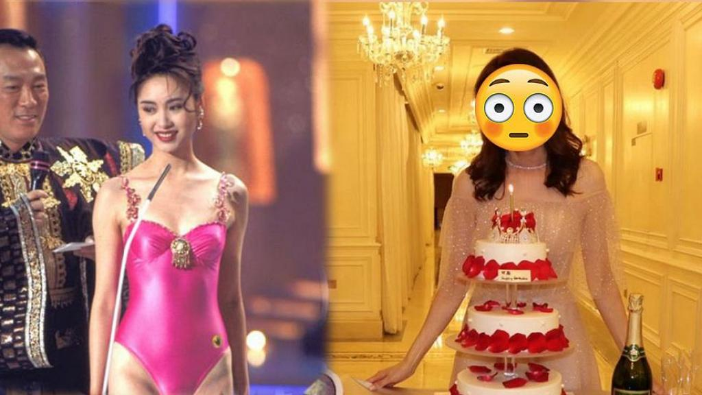 前港姐郭可盈淡出娛圈8年再出席公開場合 靚樣保養得宜網民不信已經50歲