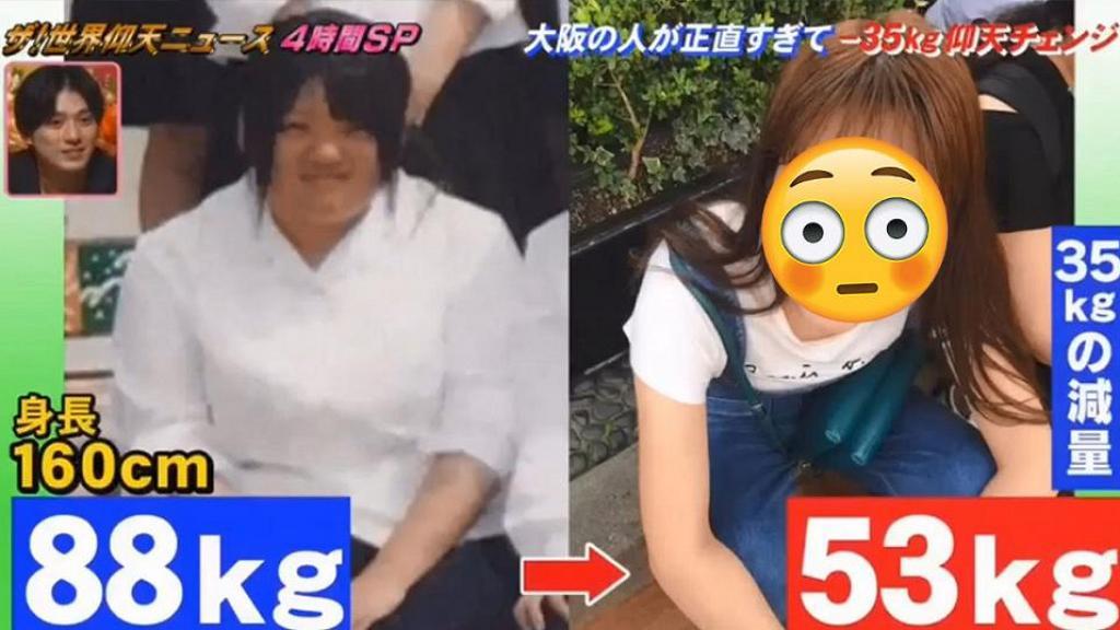 為追夢發展美容事業慘被笑身型太肥 日本女生用8個月減走77磅變大美女