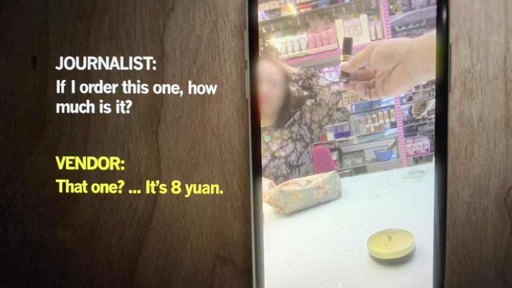Netflix揭中國工場製冒牌化妝品 含致癌物/重金屬!假名牌唇膏僅售8元