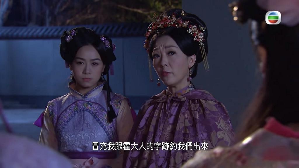郭少芸兩度離巢仍重返TVB因愛拍劇 惟存貨快將播完公司未有主動傾續約