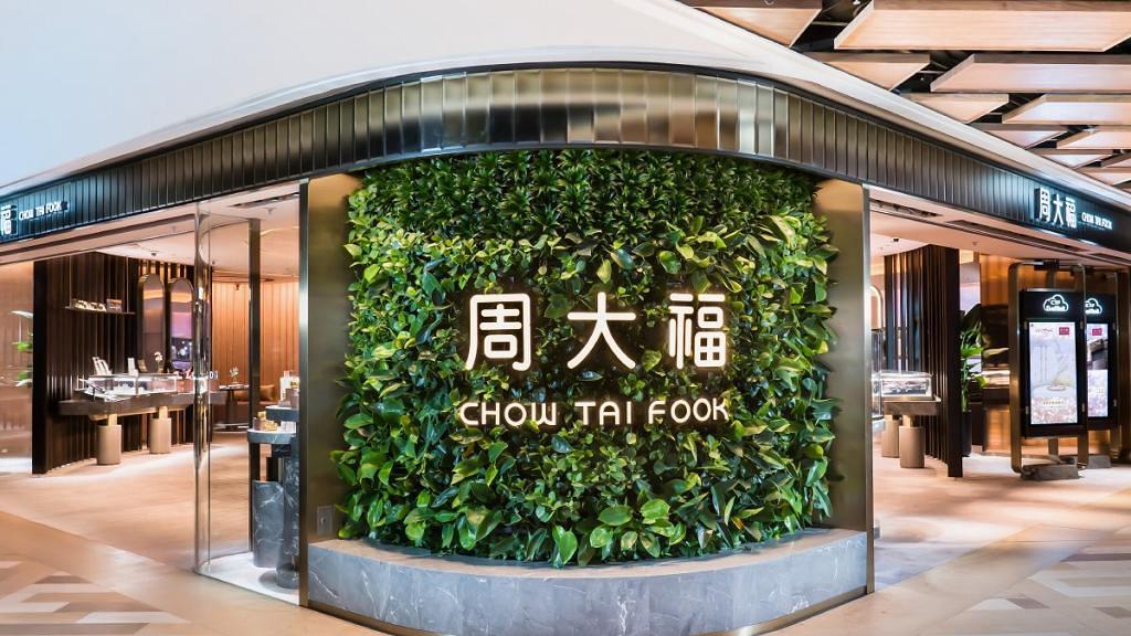 周大福、莎莎擬關閉15及25間分店 主要位於銅鑼灣油尖旺遊客區