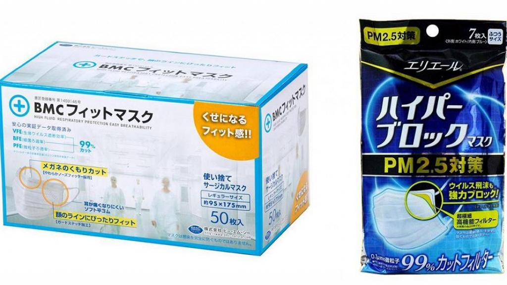 【新冠肺炎】買口罩前5大注意事項!留意口罩包裝英文字BFE/PM2.5意思