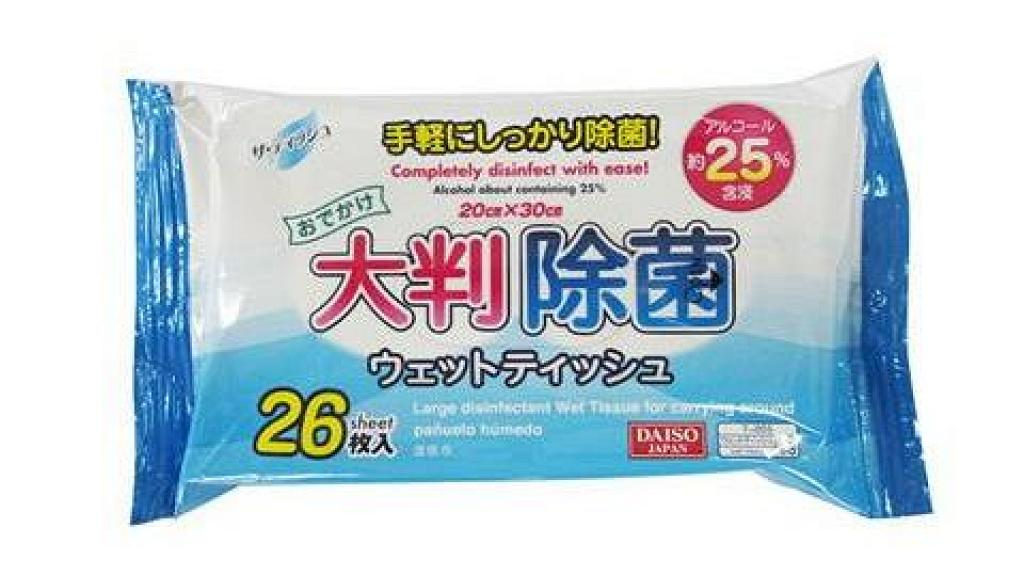 【消委會】僅3款消毒濕紙巾酒精濃度達75% 部分或致結膜炎/角膜受損