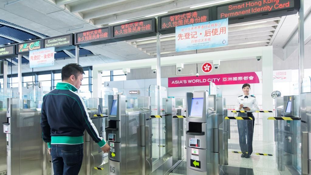 香港政府宣布明日起實施入境管制 限制湖北省居民及曾往湖北省人士入境香港
