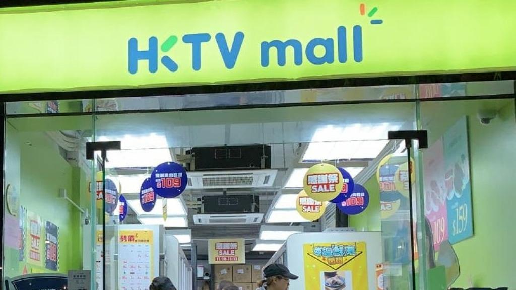 【新冠肺炎】HKTVmall下調口罩銷售佣金 獲讚良心:寧願賺少啲都唔想商戶抬價