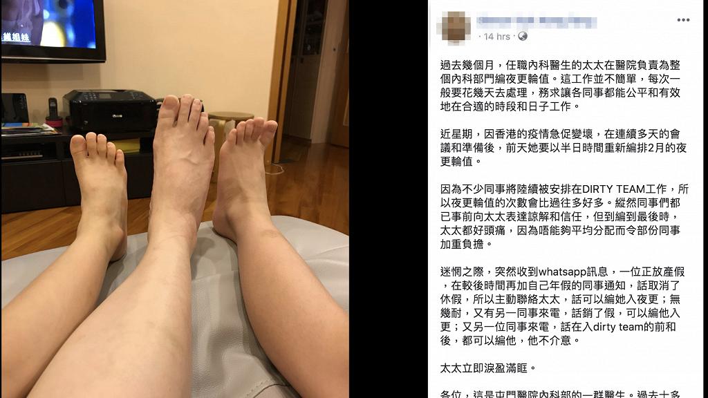 【新冠肺炎】屯門醫院內科醫生主動銷假抗疫 醫生妻子拍大合照珍惜家庭時間