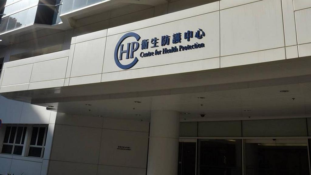 衞生署最新新冠肺炎疫情/香港確診人數 本地個案+輸入個案/累計確診數字一覽
