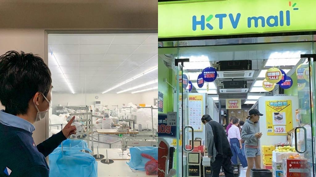 HKTVmall外地頻撲搵口罩過程一波三折 網民激讚反應迅速感謝與香港人同行