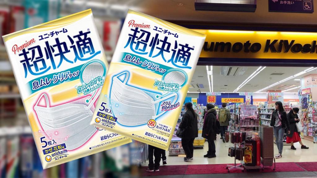 日本工廠趕製口罩月產6億個!Unicharm訂單大增10倍改為24小時生產口罩