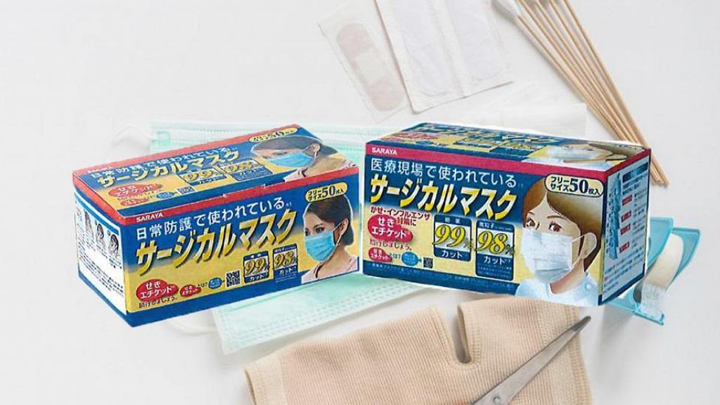【買口罩】日本生產商Saraya教你認出假口罩!2大簡單方法分辨產品真假口罩