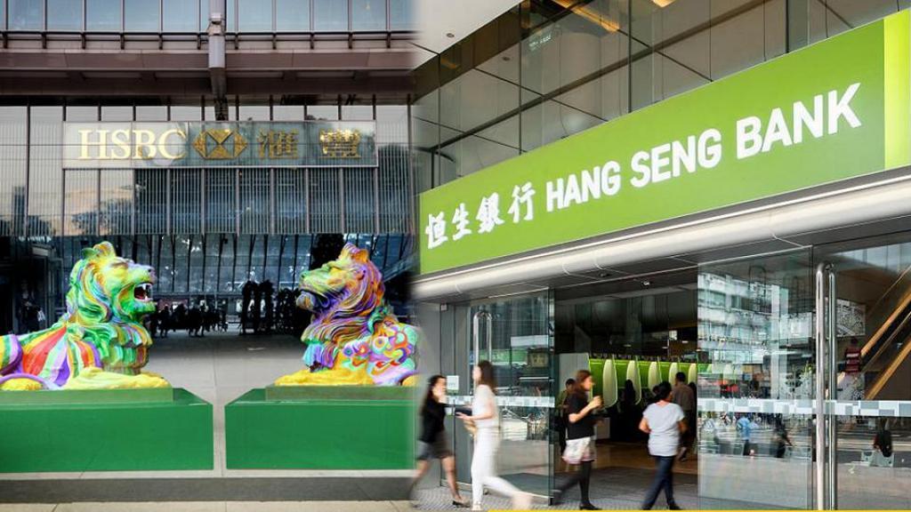 香港10大銀行最新營業時間安排!中銀/匯豐/恒生/渣打分行暫停及開放時間一覽