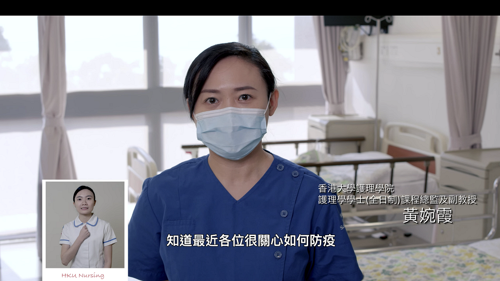 【新冠肺炎】非常時期長者去唔去醫院覆診好? 港大護理學院解答9大抗疫迷思