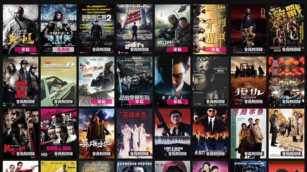 【睇戲App】2020年5大影片串流平台價錢比較 Netflix/HBO Go/hmvod/Apple TV+