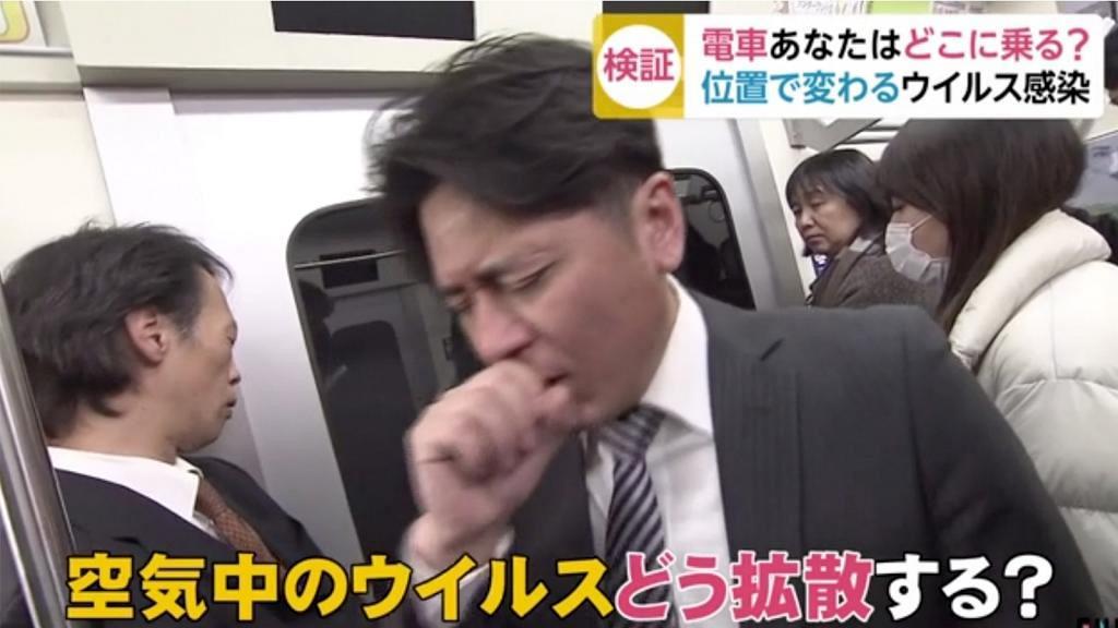 【新冠肺炎】地鐵車廂要小心病毒散播 日本專家解構企咩位置最安全較少菌